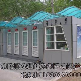苏州节水厕所、苏州节水生态厕所苏州节水环保厕所