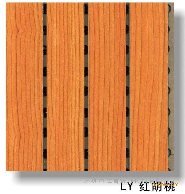 深圳佳音专业生产吸音材料,诚信向您推荐木质槽孔吸音板