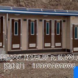 无锡移动厕所、吴江移动厕所、昆山移动厕所