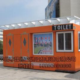 无锡节水厕所、昆山厕所、吴江厕所