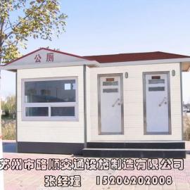 无锡生态厕所、吴江生态厕所、昆山生态厕所