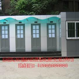 苏州厕所租赁、苏州厕所出租、苏州移动厕所出租租赁