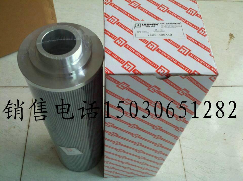 供应UX-160X100黎明滤芯厂家直销