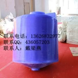 无锡800L尖底搅拌桶 无毒无味搅拌桶厂家生产批发 PE搅拌桶