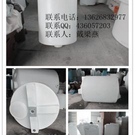 乌鲁木齐塑料加药箱尖底的 耐酸碱尖底加药箱出厂价