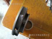 导叶-威龙洒水车水泵配件