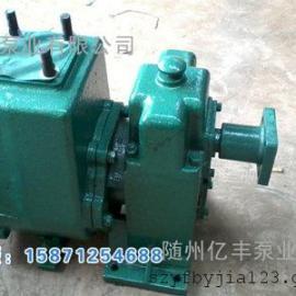 亿丰洒水泵80QZ60-90