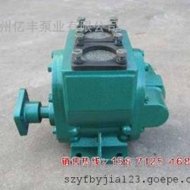 加油车油泵60YHCB-30