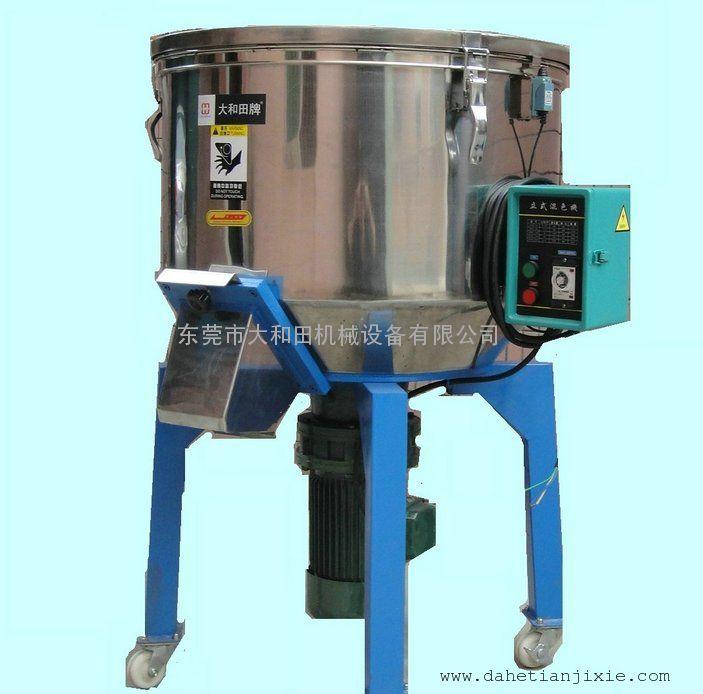 湛江粉未搅拌机,洗衣粉搅拌机,颗粒搅拌机,湛江搅拌混合设备