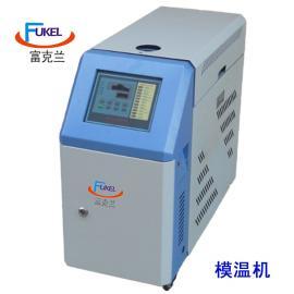 供应优质模温机 运水式模温机 高配型模温机