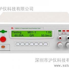长盛CS9950E程控直流接地电阻测试仪