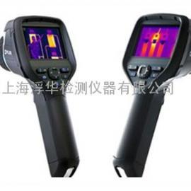 美国FLIR E4便携式红外热像仪 手持式热像仪 拍型热像仪