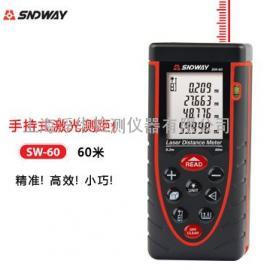 深达威SW-60手持式激光测距仪 便携式激光测距仪