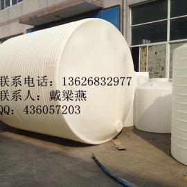 10吨塑料锥底贮罐 波纹耐酸碱尖底贮罐 云南尖底贮罐