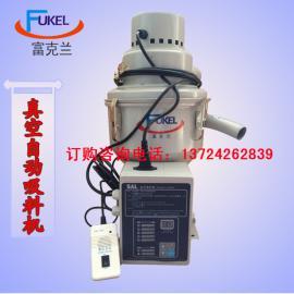 供应300G全自动吸料机 真空填料机 自动上料机