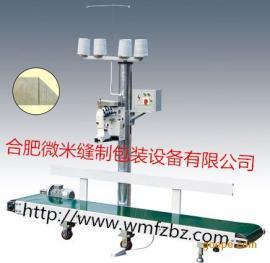 LFS-2500型�送�p包�C�M