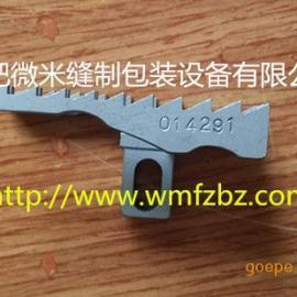014291 �~郎DN-2HS制袋�C原�b送料�X 014291