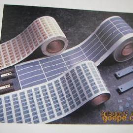 供应东莞贝格斯SP K-4导热片 绝缘片耐高压垫片