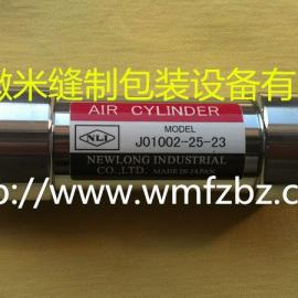 J01002-25-23�~朗NEWLONG�p包�C零部件