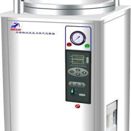 申安手轮式LDZX-50KBS50立升不锈钢立式压力蒸汽灭菌器