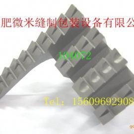 104072 纽郎缝包机零部件 104072