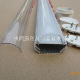 供应2G11单管外壳 节能灯具配件 铝合金外壳