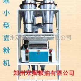 小麦面粉加工机械价格