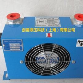 AH AW AF系列小流量型液压泵站风冷却器