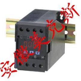 美克斯JD1945F-BS频率变送器/电量变送器