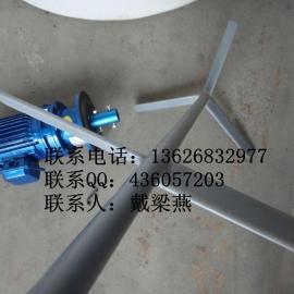 上海防腐搅拌器 投加装置搅拌机 1.5KW搅拌机噪音小