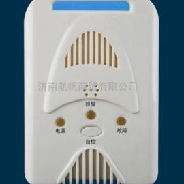 航帆独立式燃气报警器