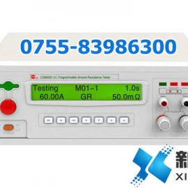 南京长盛|30A程控直流接地电阻测试仪CS9950E