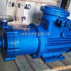 50CQ-50不锈钢防爆磁力泵