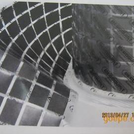 东莞供应贝格斯GP 1500R导热硅胶绝缘片玻璃纤维基材