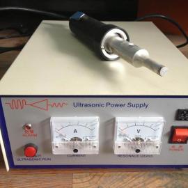 超声波点焊机,上海点焊机,点焊设备,塑料设备,点焊接设备