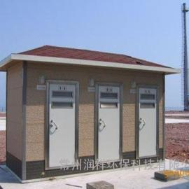常州生态厕所江苏润祥移动厕所厂家专业定制