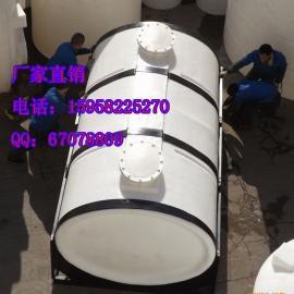 5吨方桶 方型塑料桶三吨(LT-5吨方桶)叉车桶进口材质