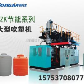 1000L塑料民用桶设备价格