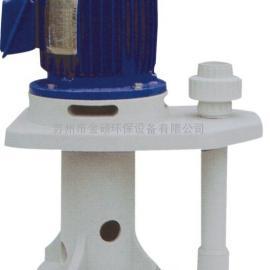 废气塔专用水泵,室外抽风立式耐酸碱泵,室外尾气塔专用防爆泵