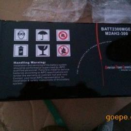 合肥梅兰日兰蓄电池型号M2AH2-300规格2v300AH