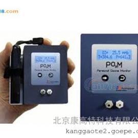 美国2B POM便携式紫外臭氧检测仪