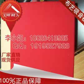 50mm布艺软包 家居卧室装饰吸音板 质量保障
