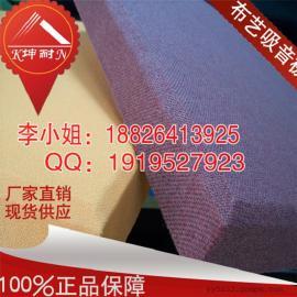 供应广州25mm吸音软包墙体吸音