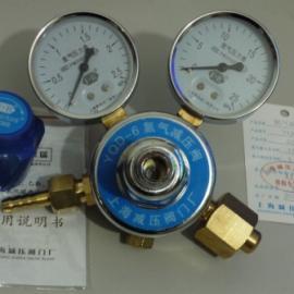 YQD-6氮气减压阀|YQD6氮气钢瓶减压阀|上海繁瑞