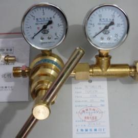 YQY-370氧气减压阀 全铜高压氧气减压阀
