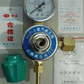 2013*新款 YQY-9氧气减压阀谍照,上海繁瑞新品牌