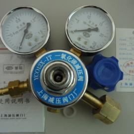 一氧化碳减压阀YCO12X-1T一氧化碳钢瓶减压器钢瓶压力表