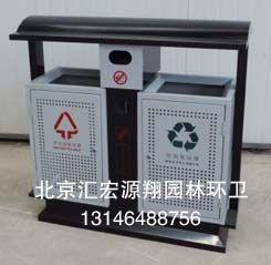 街道分类奥运垃圾桶 街道金属奥运果皮箱