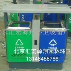 钢板烤漆分类奥运垃圾桶 金属奥运果皮箱