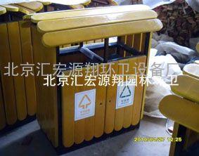 钢木分类垃圾桶   木条垃圾桶  奥运木条垃圾桶